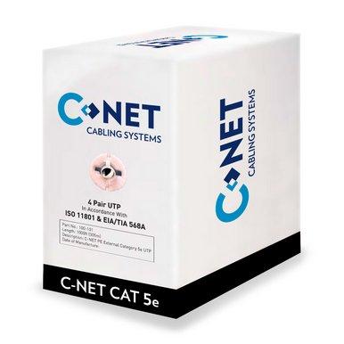 C-NET-External-Cat5e-Black-Box-386x386.jpg