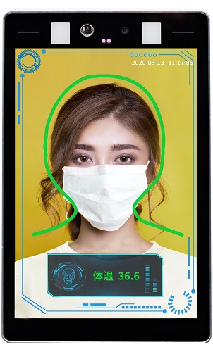 UTEPO Facial Recognition Access Control Terminal