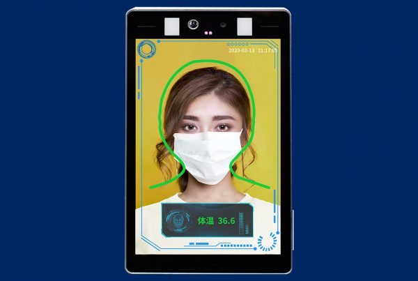 access control face recognition utepo
